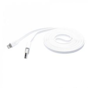 Cablu de date Tellur Lightning,  2m, Alb
